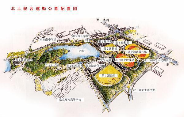 北上総合体育館(北上総合運動公園)の画像