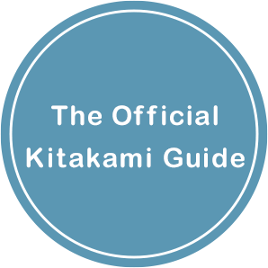 The Official Kitakami Guide